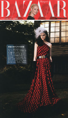 slide-0810-october-2008-harper-s-bazaar-japan-comp.jpg